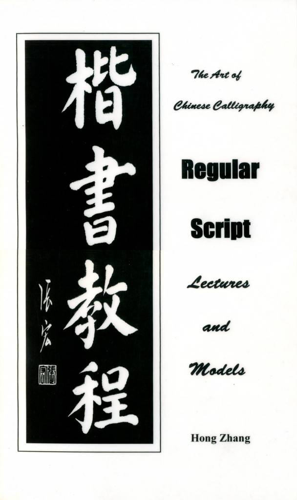 Regular-style-cover